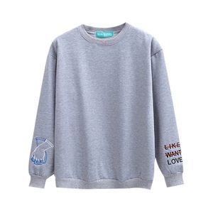 Like Want Love Sweatshirt (2 colors)