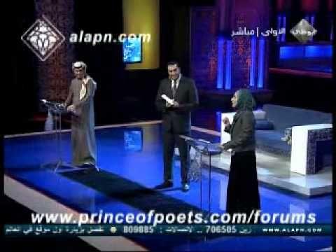 مجاراة بين الشاعرة السورية قمر الجاسم والشاعر السعودي عبدالرحمن الشمري الجزء الأول Youtube Talk Show