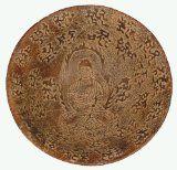 Jade Bowl / Medicine Buddha - http://howtomakeastorageshed.com/articles/jade-bowl-medicine-buddha/