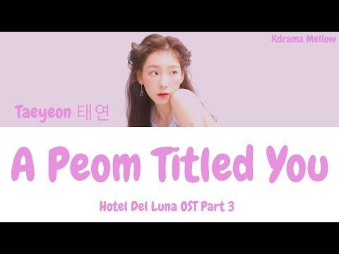 Dating You Kim myungsoo Songtekst