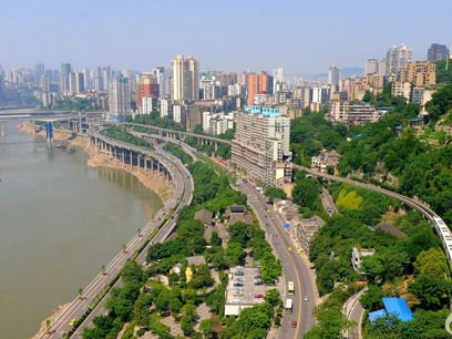 Chongqing, China. Vista panorâmica