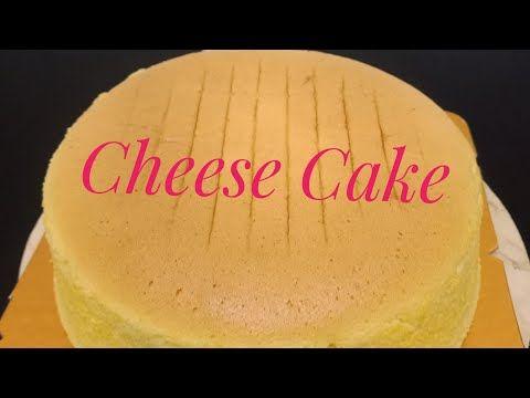 Cheese Cake Anti Gagal - YouTube  Kue keju, Kue, Adonan