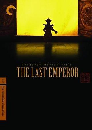 Criterion Collection The Last Emperor