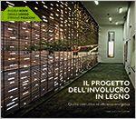 Il progetto dell'involucro in legno Qualità costruttiva ed efficienza energetica  Il testo approfondisce le tecnologie concernenti la progettazione e la realizzazione di involucri lignei negli edifici illustrandone caratteristiche tecnico-morfologiche, prestazionali, di efficienza energetica e durabilità.