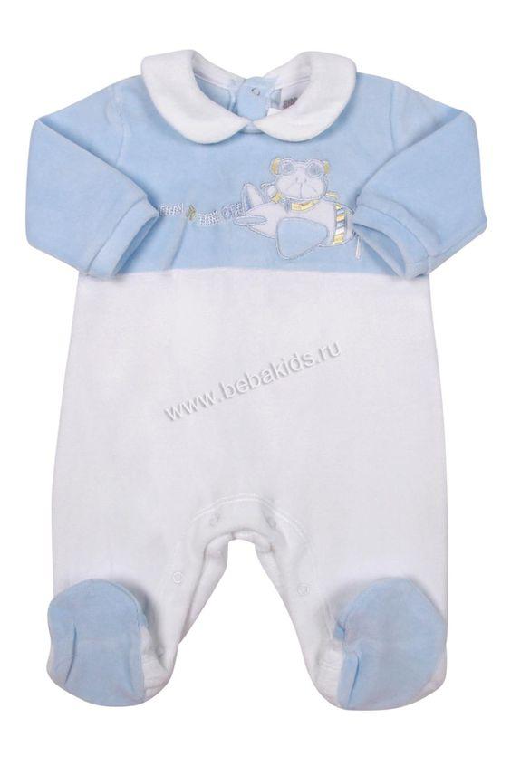 Комбинезон для мальчика 999.74502.00.60C голубой Birba