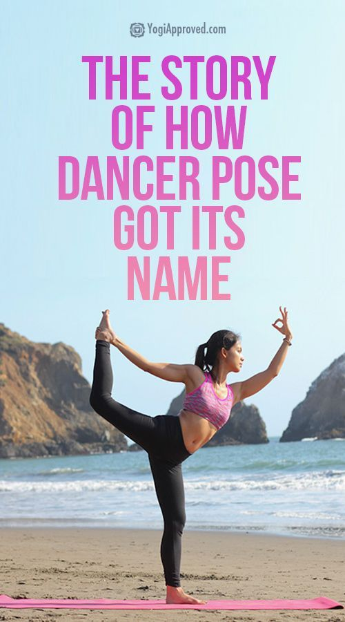 How Natarajasana Dancer Pose Got Its Name Yogiapproved Com Dancer Pose Dancers Pose Exercise