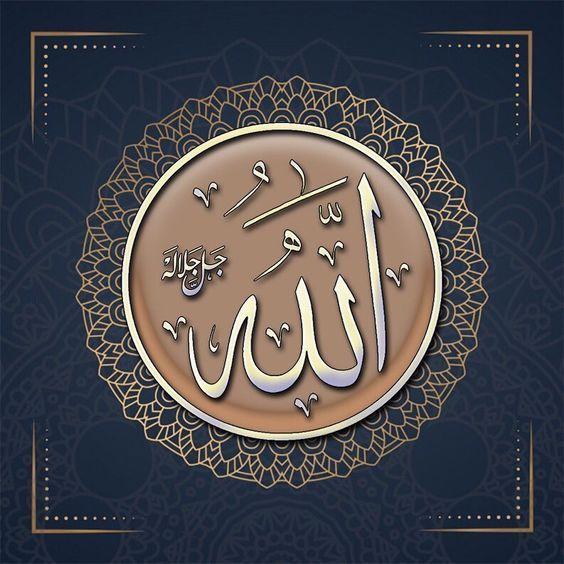 Dini Profil Resimleri Resim Tezhip Islami Sanat