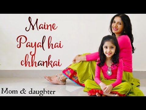 Maine Payal Hai Chhankai Aankh Mein Kajra Mom Daughter Dance Laasya Dance Choreography Youtube In 2020 Dance Choreography Mom Daughter Choreography