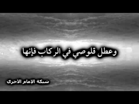 قصيدة مالك بن الريب التي يرثي فيها نفسه Lockscreen Arabe