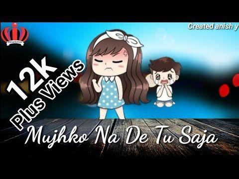 Jab Teri Yaad Aayegi I Shoj Whatsapp Status Status Romeo Youtube Song Status Music Mood Songs