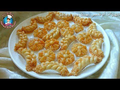 بربع كيلو لوز فقط أبدعي في جديد حلويات اللوز سهلة وسريعة Youtube Desserts Food Waffles