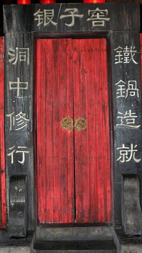 #Doorway Into a Chinese Surprise. Doorway Into Good Luck. Red is suitable color for a south or southwest door. Many Chinese people favor a red front #door as it signifies good luck and happiness. #Feng Shui http://patricialee.me/feng-shui-at-the-front-door/