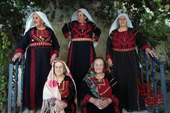 Christian Palestinian women