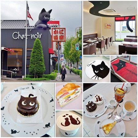 大阪療癒系甜點店!超萌黑貓蛋糕、提拉米蘇 | ETtoday 東森旅遊雲 | ETtoday旅遊新聞(旅遊)