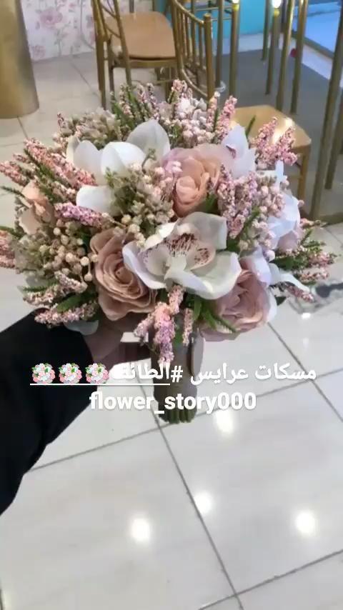 مسكات عرايس Video Floral Wreath Floral Wreaths