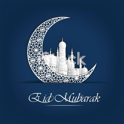 Illustration Of Abstract Holy Background For Eid Mubarak Eid Mubarak Greetings Eid Mubarak Images Eid Greetings
