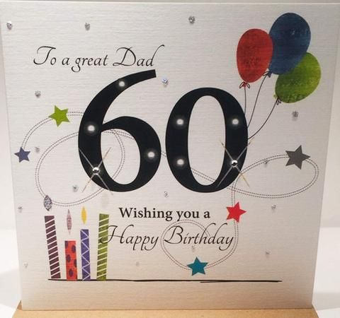 Large Happy 60th Birthday Card For Dad Herbysgifts Com 8 25 X