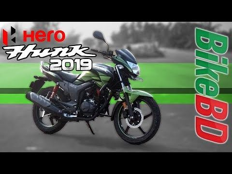 Hero Hunk 2019 First Impression Review By Team Bikebd Hero