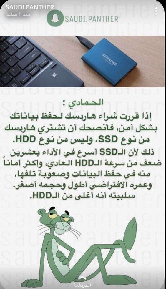 Pin By Imad Hassoun On معلومات مفيدة Learning Websites Learning Apps Programming Apps