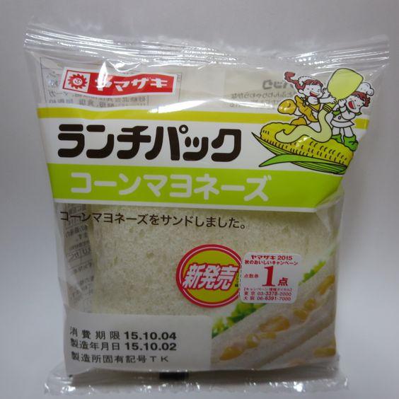 ランチパック コーンマヨネーズ