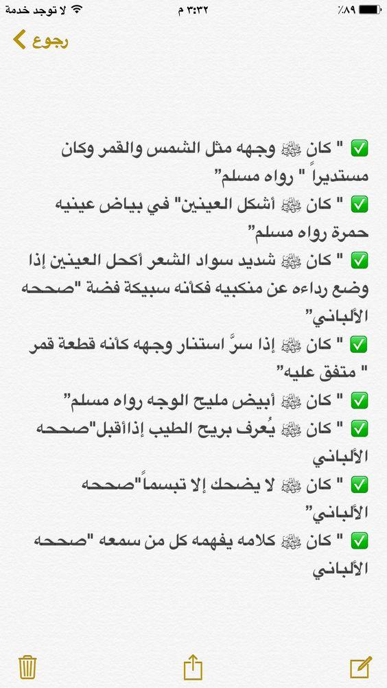 اللهم صل وسلم وبارك على نبينا محمد وآل بيته الطيبين الاطهار وإصحابه الاخبار