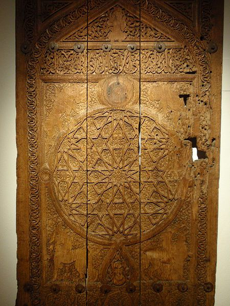 Wooden carved door th century turkish and islamic arts