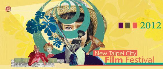 新北市電影藝術節開跑哩