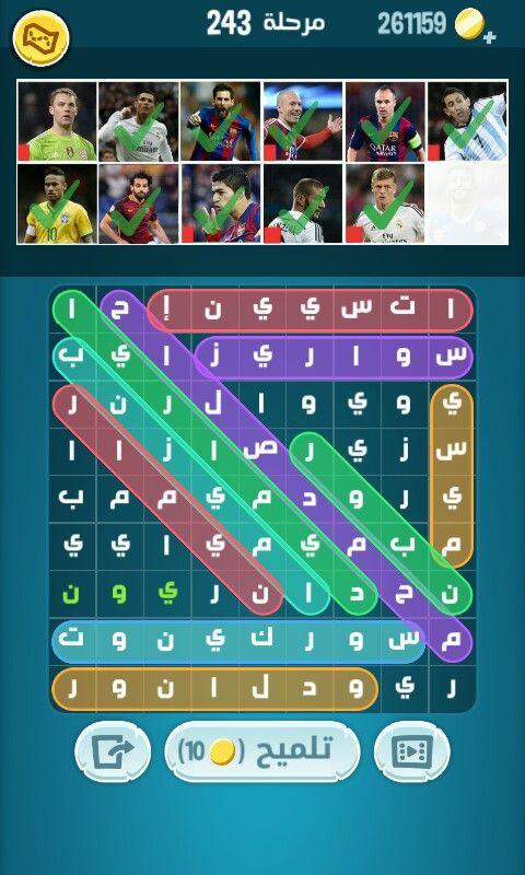 كلمات كراش لغز 243 لعبة كلمات كراش مرحلة 243 Monopoly Games