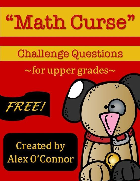 FREE math worksheet to go along with the book Math Curse! Includes ...