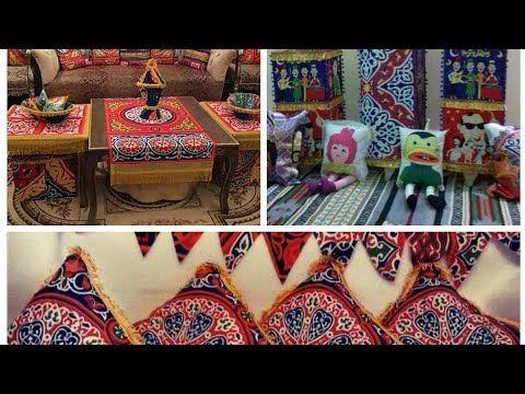 زينة رمضان ٢٠١٩بشكل جديد وحصرىlتزيين وتحضير المنزل لرمضانramdanlantern Youtube Projects To Try Gift Wrapping Projects