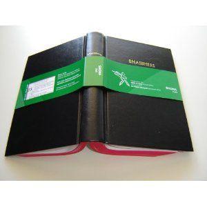 Shona Bible Union Version / BHAIBHERI Magwaro Matsvene Amwari / Shona 1949 muNdimi yeUnion Shona    $69.99