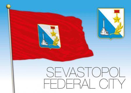 Sebastopol Federal Ciudad Bandera Federación De Rusia Rusia Ilustración De Stock En 2020 Banderas Ciudades Ilustraciones