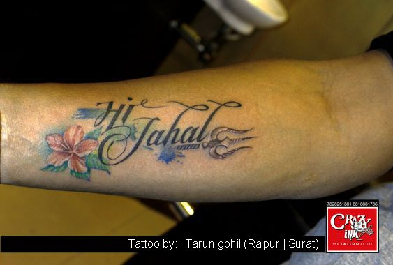 Maa Name Tattoo With Flower Trishul Tattoo The Trishula Has Come To Symbolize Several Important Triads First There Is T Ink Tattoo Tattoo Work Tattoos