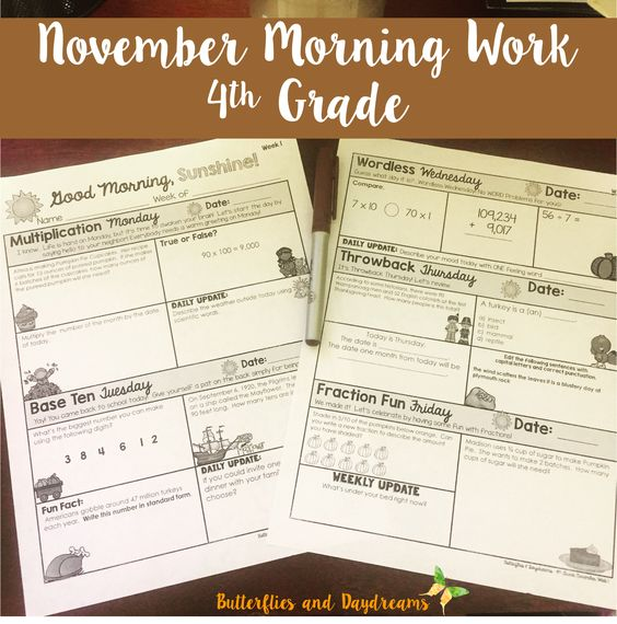 4th Grade Math Morning Work {November}  Thanksgiving, Turkeys, and Pumpkins! Multiplication Monday, Base Ten Tuesday, Wordless Wednesday, Throwback Thursday, Fraction Fun Friday