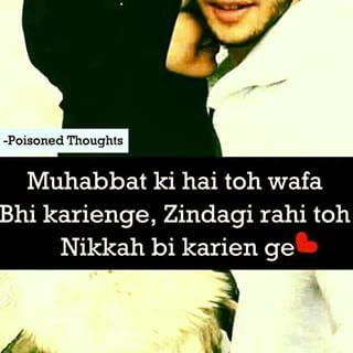 funny pics with captions for facebook in urdu