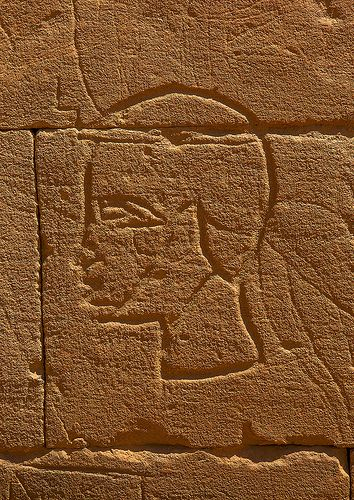 Human Head Carving On The Elephant Temple At Musawwarat Es-sufra, Sudan