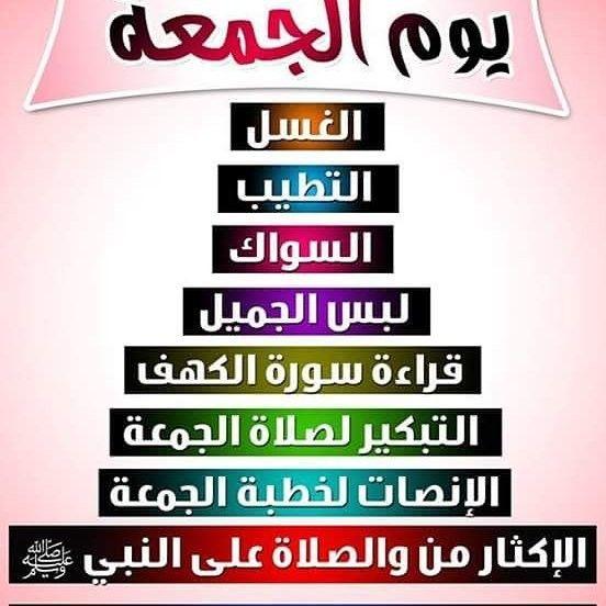 Pin By The Noble Quran On I Love Allah Quran Islam The Prophet Miracles Hadith Heaven Prophets Faith Prayer Dua حكم وعبر احاديث الله اسلام قرآن دعاء Calm Artwork Calm Keep Calm