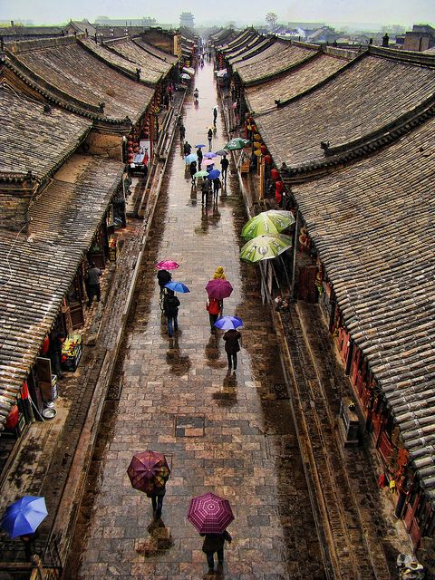 Pingyao, Shanxi, China. - New destination has been added to my list! How neat!