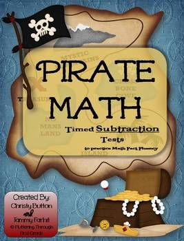 """Subtraction Math Facts Timed Tests-""""Pirate Math"""""""