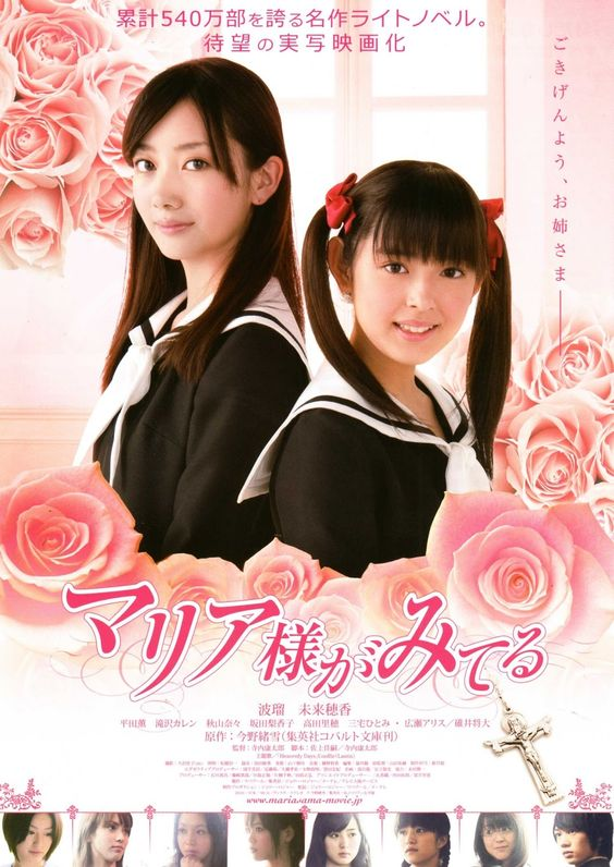 movie akb48 subtitle indonesia