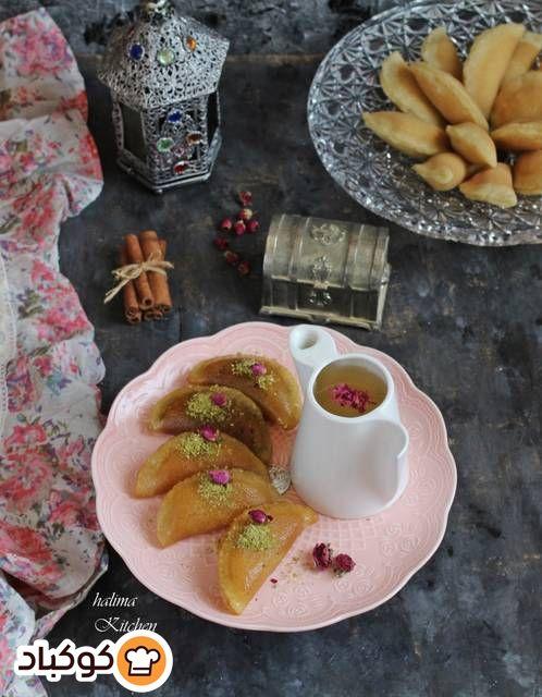 قطايف مشكل جوز وجبنة وقشطة بالصور من Halima Al Sheikha Recipe Food Breakfast Pancakes