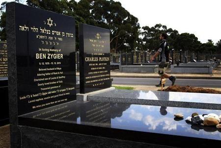 """De nouveaux détails révélés sur le """"prisonnier X"""" israélien - http://www.andlil.com/de-nouveaux-details-reveles-sur-le-prisonnier-x-israelien-103116.html"""