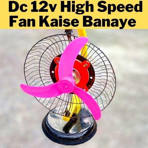 How To Make Fan Using Dc 12v 775 Motor Fan High Speed Table Fan