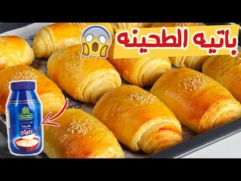 عملت باتيه من الطحينه والنتيجه كانت صادمه تعالوا شوفوا طلع معايا ازاي Youtube Food Yummy Food Hot Dog Buns