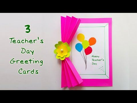 3 Teacher S Day Greeting Card Mini Project Ideas Greeting Cards