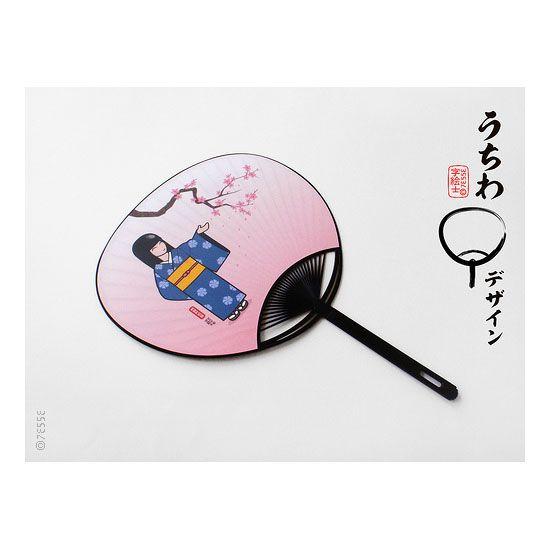 misuki pink uchiwa