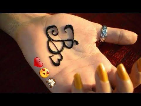 تصميم حرف B حبك أدمنته وعشته لحظة بالحظة أجمل حالات واتساب الأحروف أم اللول Youtube Paw Print Tattoo Paw Print Print Tattoos