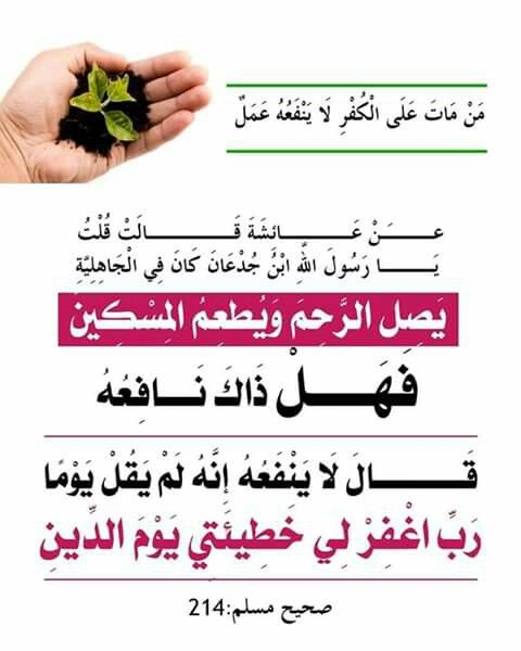 Pin By Raed On محم د صل ى الله عليه و سل م Peace Be Upon Him Math Peace