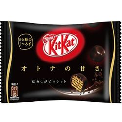 Japanese Dark Chocolate Kit-Kat is back at OyatsuCafe.com for 2013!