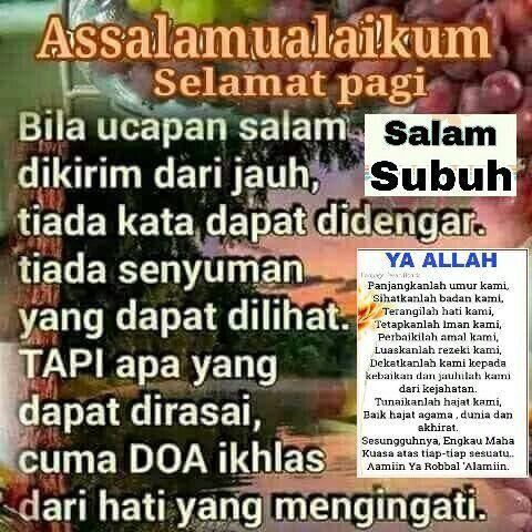 Pin By Jaliah Kadir On Salam In 2020 Doa Periodic Table Islam